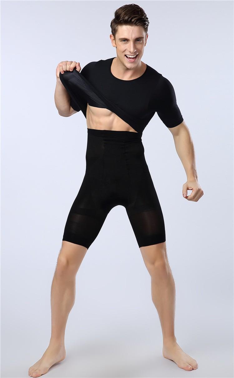 Men's High Waist Burning Fat Slimming yoga Sport Pants Body Shaper